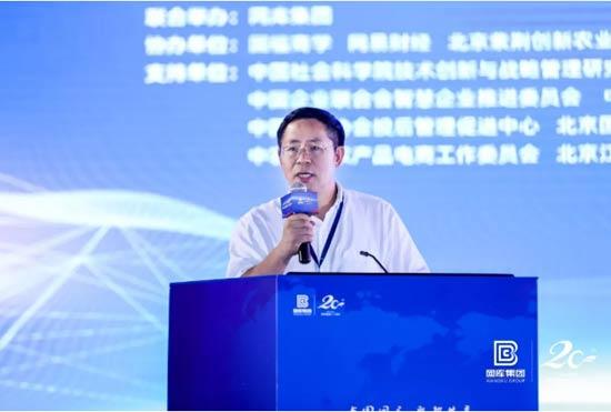 王文京:产业互联网助推县域经济