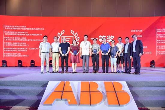 ABB与全国电气设计专家共话电气数