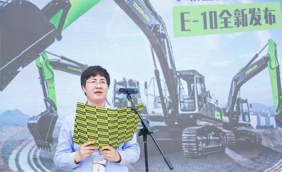 中联重科2019北京展发布E-10系列土方机械