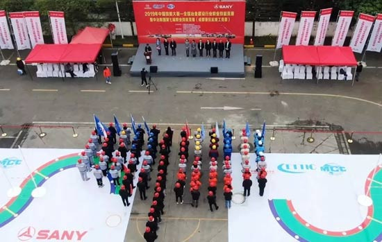 中冶集团第七届职业技能竞赛在成都成功