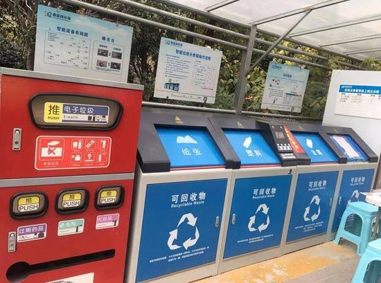 河南郑州:生活垃圾分类管理步入正轨