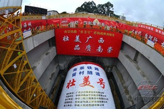 中铁十四局承建广西首条高铁盾构