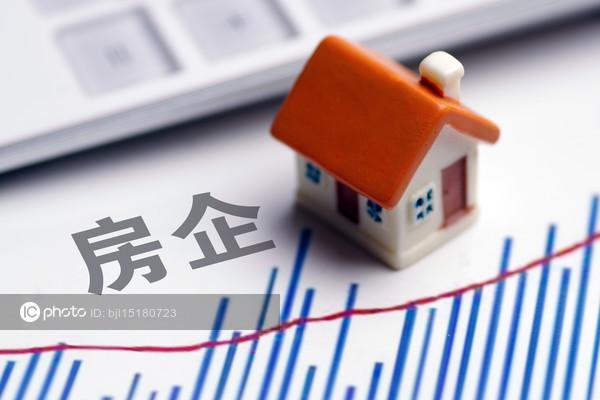 行业集中度提升 房企业绩分化趋