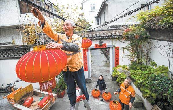 浙江台州:千盏灯笼迎新春