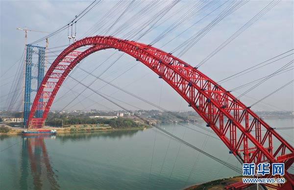 广西平南三桥主拱肋合龙
