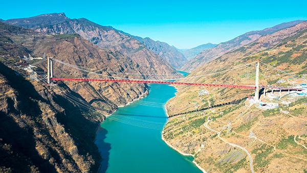 世界最大跨径山区悬索桥金安金沙江大桥合龙