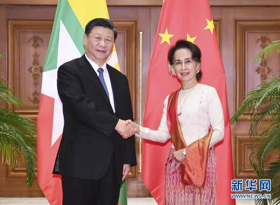 习近平同缅甸国务资政昂