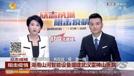 """山河智能SWE215E挖掘机成网红""""小蓝"""""""
