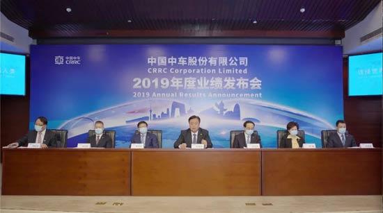 中国中车召开2019年度