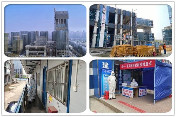 中交二航局武汉2个新兴投资项目正式复工