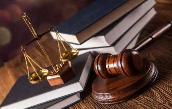 《民法典》
