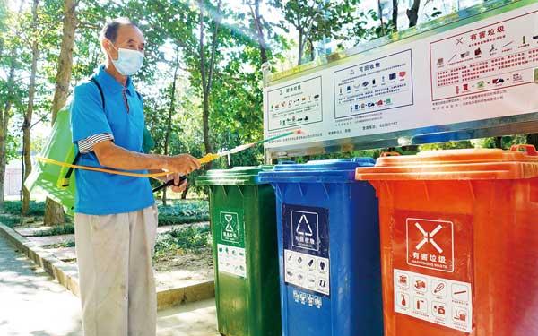 清洁环境 抗击疫情