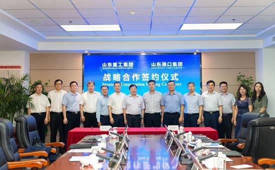 强强联合   山东重工和山东港口签署战略合作协