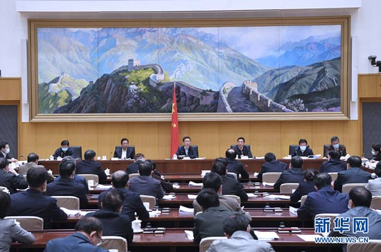 韩正出席国务院推进政府