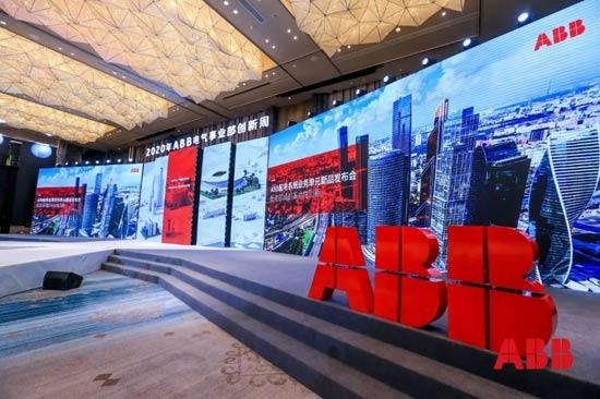 "ABB推出全球首款绝缘气体""共享"