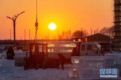 """哈尔滨:冰雪大世界 """"造梦""""进行时"""