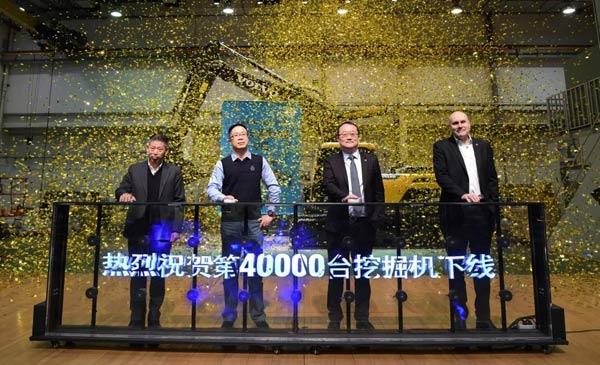 沃尔沃建筑设备上海工厂第40,000台设备成