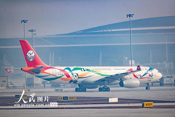 成都天府国际机场试飞成功
