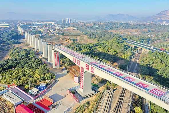 新建福厦铁路九龙江特大桥跨鹰厦铁路转体桥成