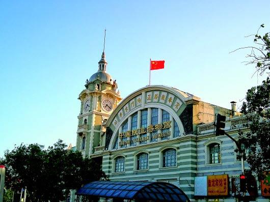 """从""""正阳门东站""""到""""北京站"""""""