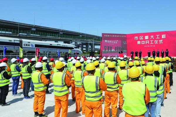 上海保障房等重大工程集中开工