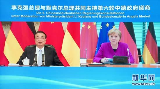 李克强与德国总理默克尔
