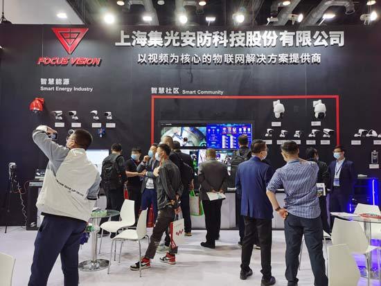 集光安防亮相2021中国国际智能建