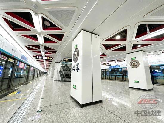 中国铁建总体设计的西安地铁14号线开通运营