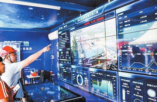 碧桂园以安全生产促高质量发展