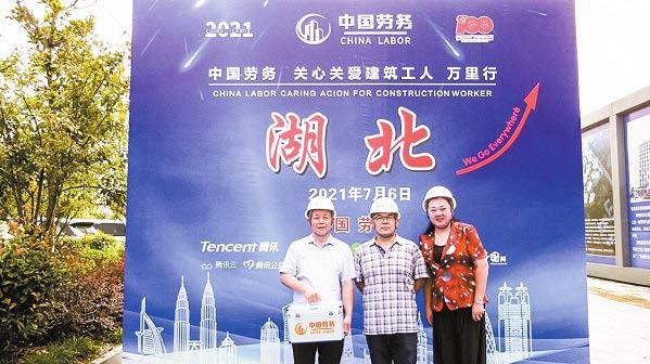 中国劳务为建筑行业数字化发展助
