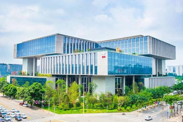 京东集团西南总部大厦项目正式投