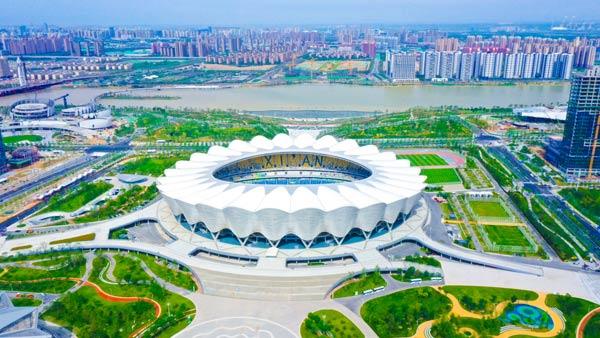 第十四届全运会圣火点燃西安奥体中心