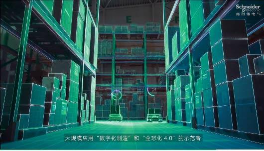 """施家无锡""""灯塔工厂""""再升级,绿"""