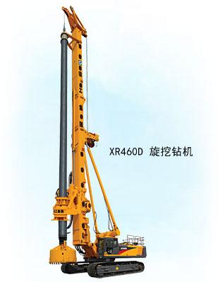 XR系列旋挖钻机 - XR460D旋挖钻机