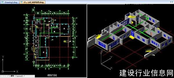 设计师在绘制二维平面图的过程中