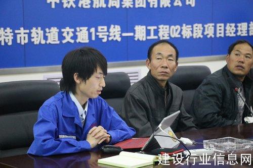 中铁港航局呼和浩特项目部组织开展安全教育培训