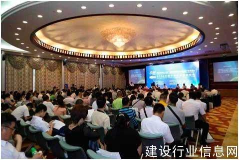 2016第七届中国(深圳)国际节能减排产业博览会