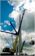 扬起大凉山能源发展新风帆 中联重科