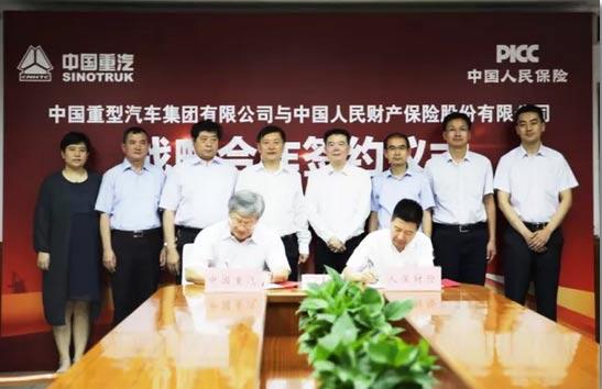 中国重汽与中国人保签署全面战略合作协