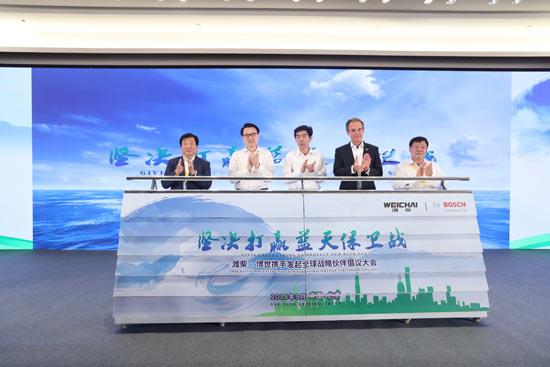 【热点】潍柴与博世发起全球战略伙伴倡议: