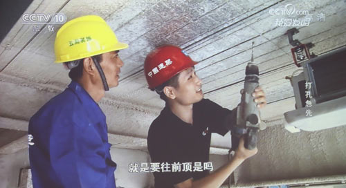 中建五局装饰公司《垂直打孔机》