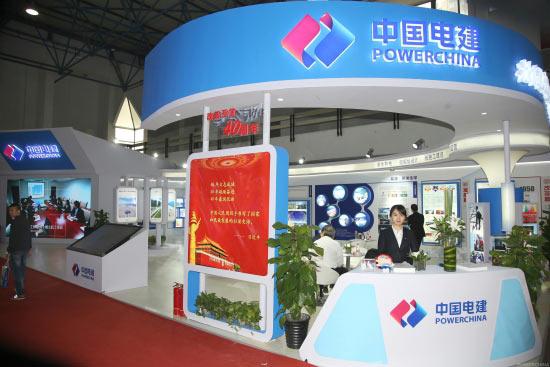 中国电建亮相改革开放40周年电力成就展