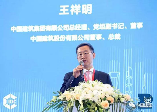 中国建筑集团总经理王祥明出席同济建筑