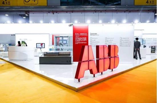 ABB亮相进口博览会,携手合作伙伴